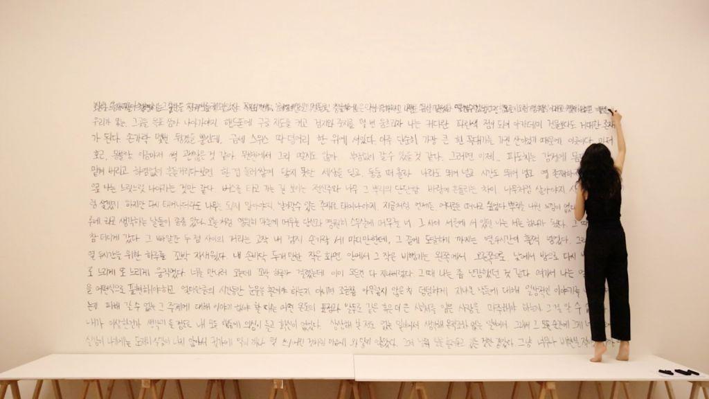 Diplomarbeit von Jieun-Park 2