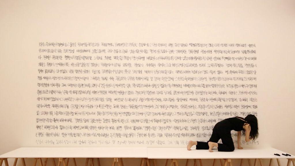 Diplomarbeit von Jieun-Park 3