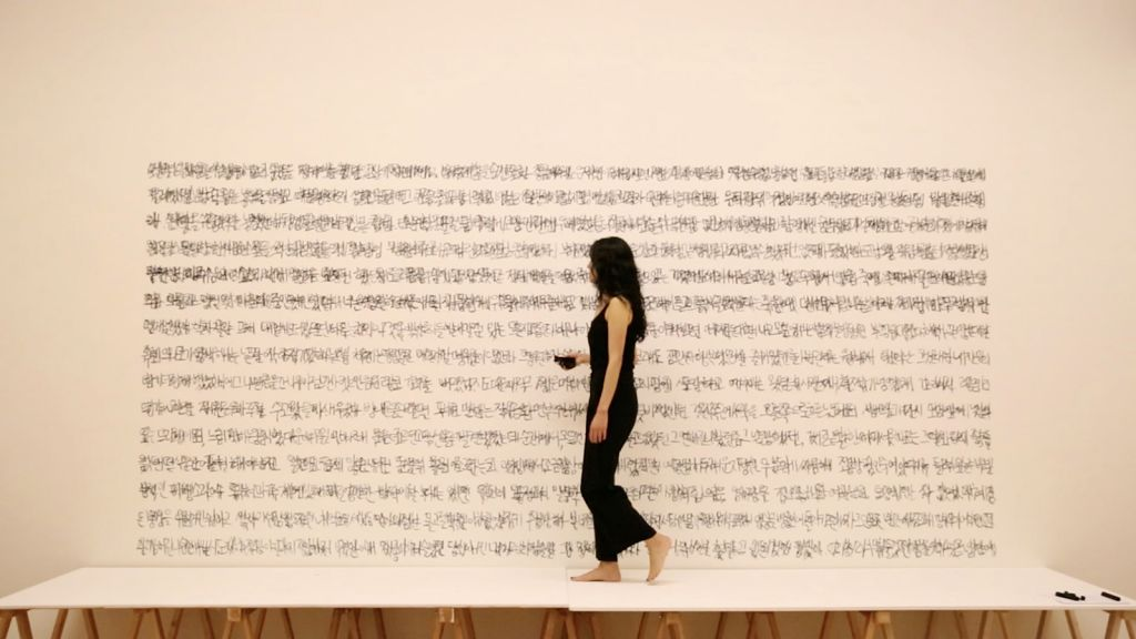 Diplomarbeit von Jieun-Park 4